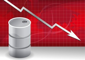 Azeri Light crude keeps falling