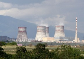 Armenian nuclear power plant suspends operation