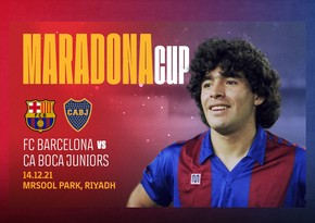 Барселона и Бока Хуниорс сыграют матч в честь Марадоны