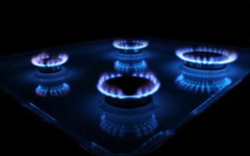 В Тбилиси подняли тарифы на газ - ОБНОВЛЕНО