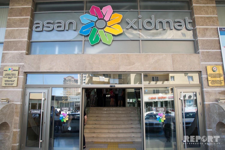 Восемь стран внедрят модель Служба ASAN