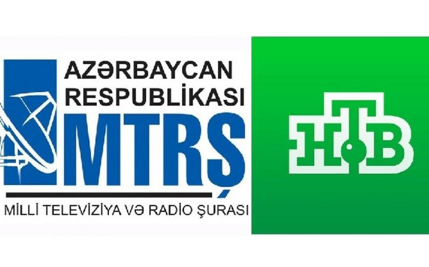 Нушираван Магеррамли: Российский телеканал НТВ+ вещается в Азербайджане незаконно