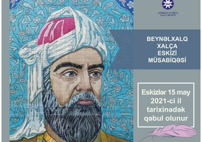 Nizami Gəncəviyə həsr olunan beynəlxalq xalça eskizi müsabiqəsi elan edilib