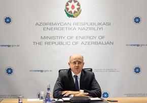 Azerbaijan, Kazakhstan to hold meeting of intergovernmental commission
