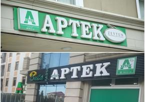 Azərbaycanda iki məşhur apteklər şəbəkəsi cərimələnib