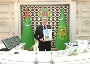 Президент Гурбангулы Бердымухамедов выпустил книгу под название Ашхабад