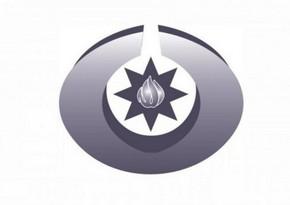 Оценочная миссия ОИС собрала необходимые факты в Тертере для подготовки отчета