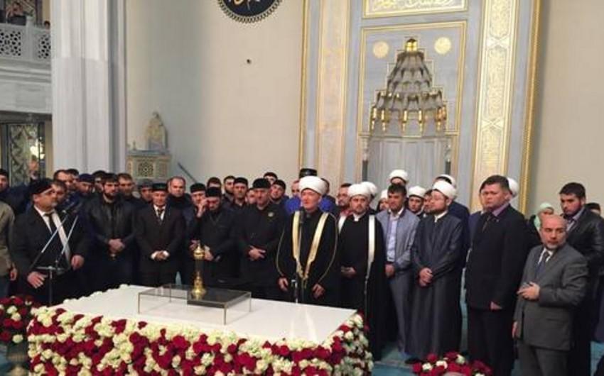 В Соборную мечеть Москвы доставили волос пророка Мухаммеда