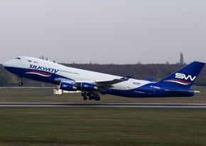 Silkway West Airlines запустила грузовые рейсы в Огайо