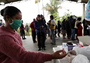 В Бразилии число выявленных случаев коронавируса превысило 2,6 млн
