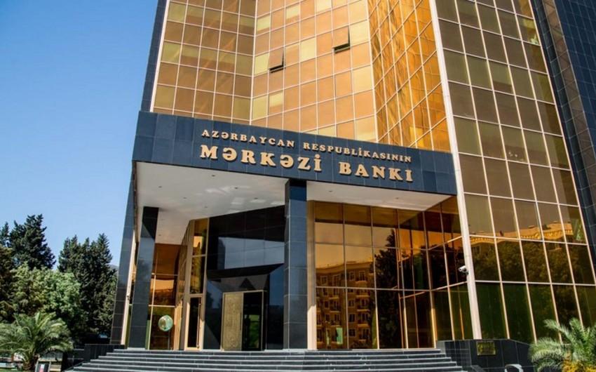 Центробанк Азербайджана сохранил учетную ставку стабильной