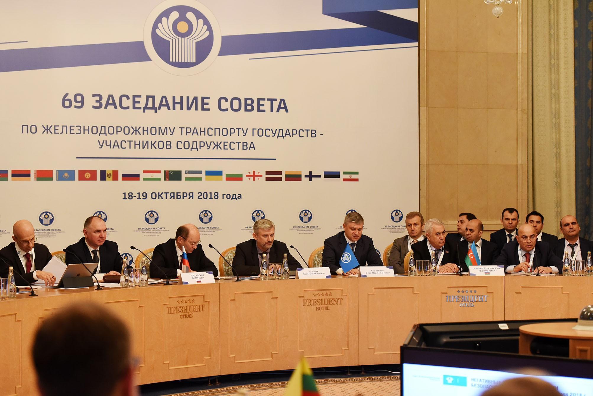 В Москве состоялось заседание Совета по железнодорожному транспорту стран СНГ и Балтии