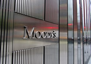 Moody's names factors for GDP growth and facilitation of banks' work in Azerbaijan