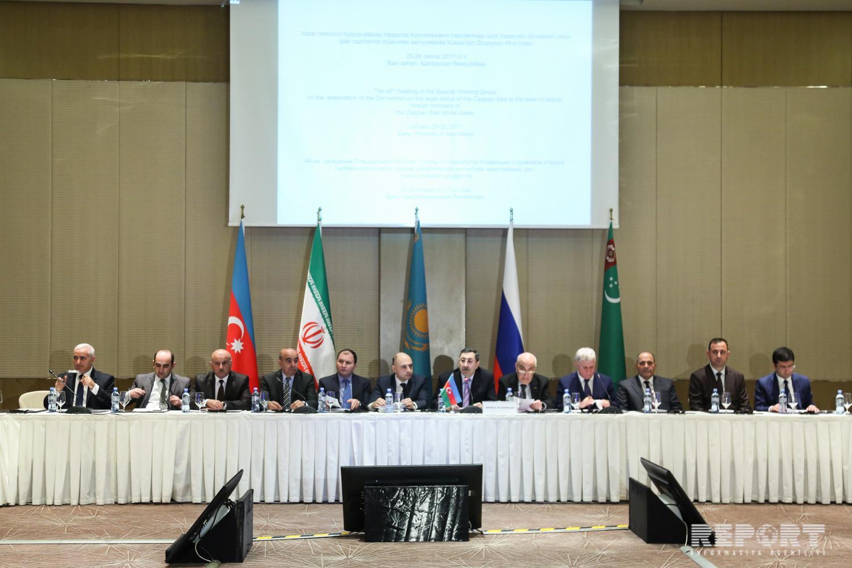 В Баку проходит заседание cпециальной рабочей группы по правовому статусу Каспия
