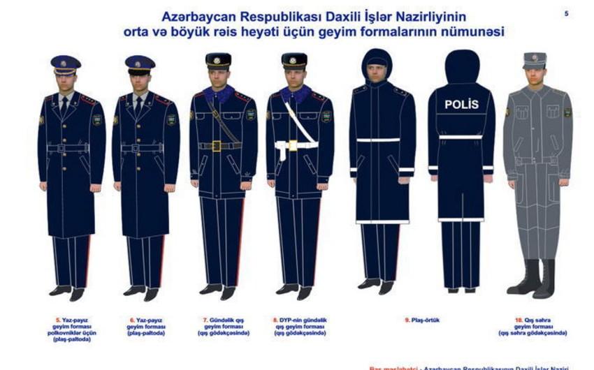 Азербайджанская полиция перешла на зимнюю форму одежды