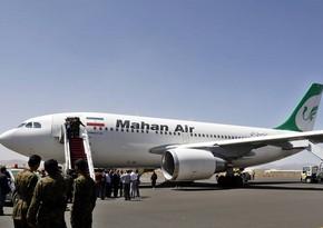 США продлили санкции против иранской авиакомпании Mahan Airways
