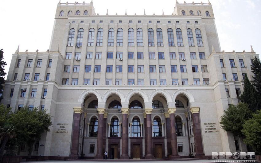 Структурные реформы в НАНА, упразднены управления и отделы