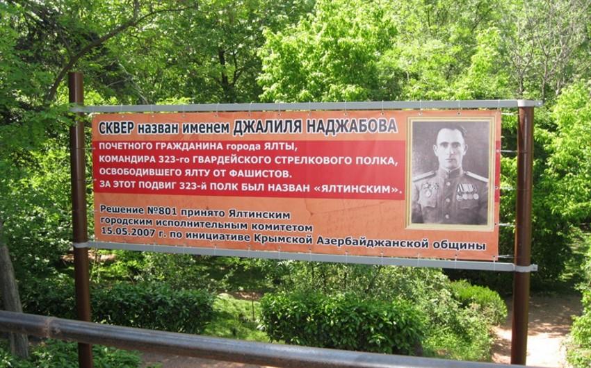 Yaltada azərbaycanlı komandirin şərəfinə adlandırılan park satılıb