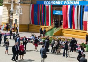 В Польше открывается 30-й Экономический форум