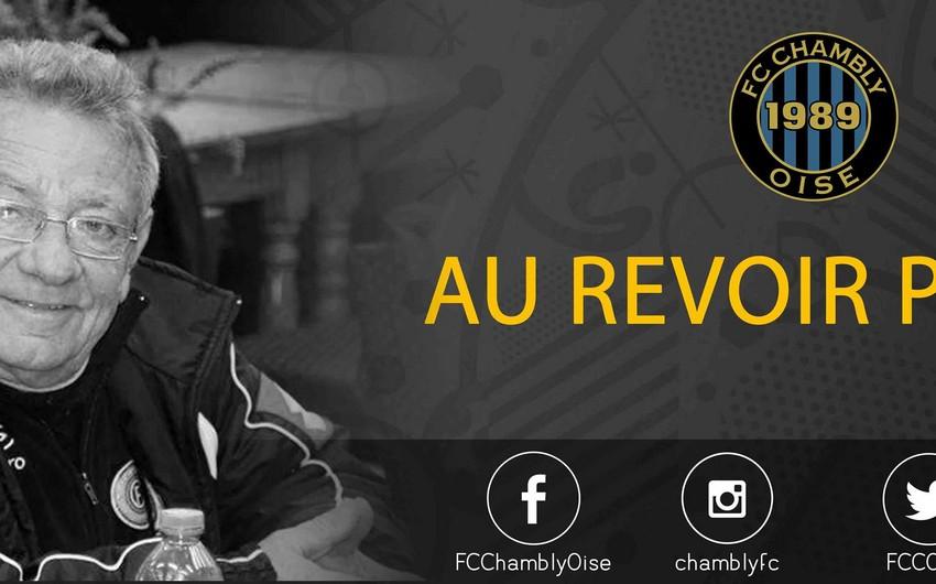 Основатель футбольного клуба скончался после выхода команды в полуфинал Кубка Франции