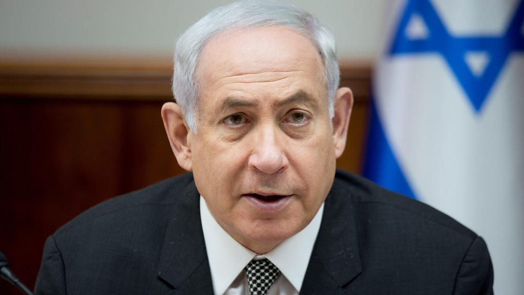 Премьер-министр Израиля направил президенту Азербайджана поздравительное письмо