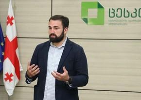 Gürcüstan MSK-ya yeni sədr seçilib