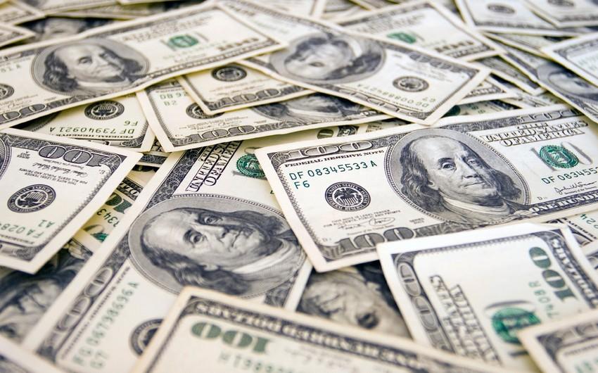 ГНФАР сегодня выставит на продажу 50 млн. долларов