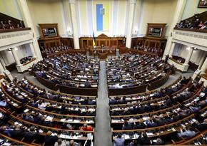 Ukraynanın I vitse-spikeri: Azərbaycanın ərazi bütövlüyünün bərpasını dəstəkləyirik