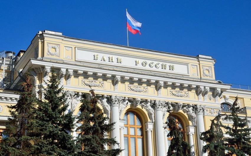 Rusiya Bankı uçot dərəcəsini 7%-ə endirib