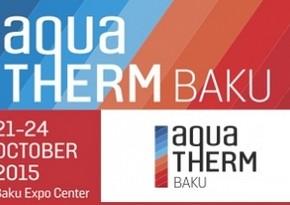 В Баку состоится международная выставка Aqua-Therm Baku-2015