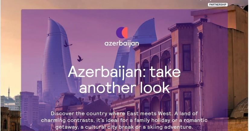 Бюро по туризму Азербайджана начало сотрудничество с платформой Skyscanner