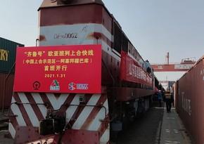 Первый контейнерный поезд отправился из Китая в Азербайджан