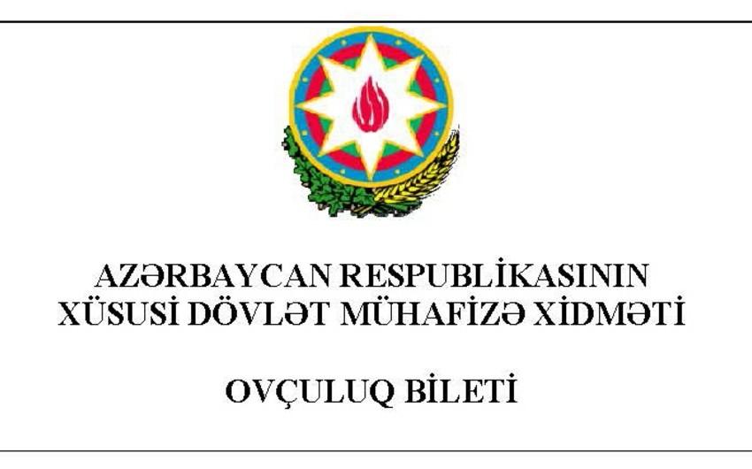 В Азербайджане внесены изменения в законодательство об охоте