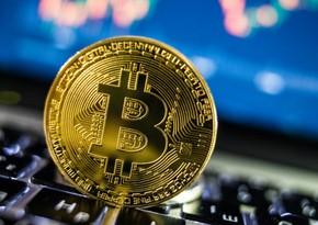 Стоимость биткоина установила новый рекорд
