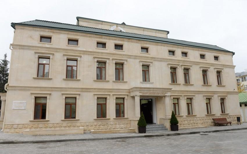 Azerbaijan to show due care towards protection of Christian religious heritage