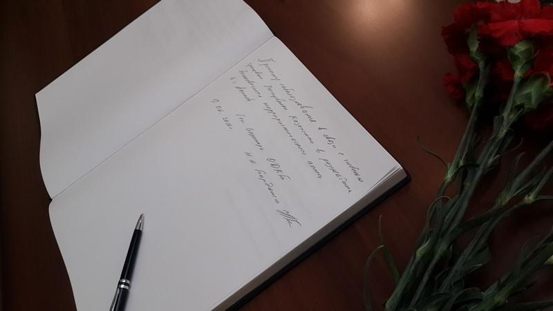В посольстве Франции будет открыта книга соболезнований