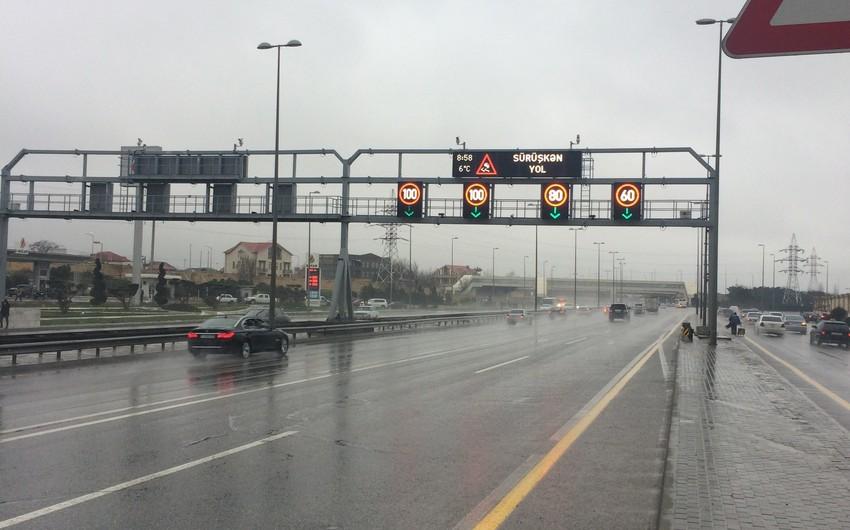Дорожная полиция обратилась к водителям из-за непогоды