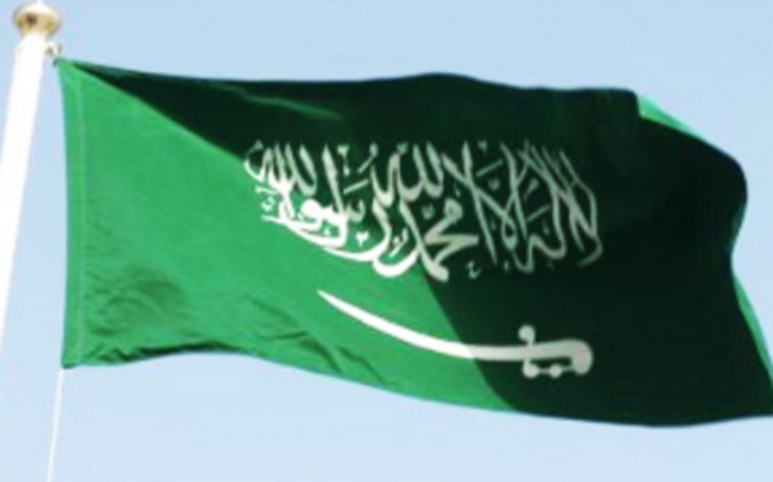 Saudi Arabia plans to create new sovereign wealth fund