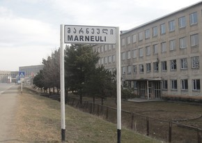 Georgia lifts quarantine regime in Marneuli