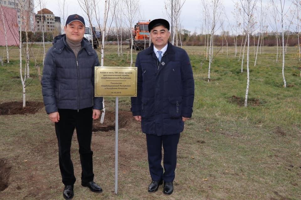 В Нур-Султане открылась аллея в честь 100-летия органов дипломатической службы Азербайджана - ФОТО