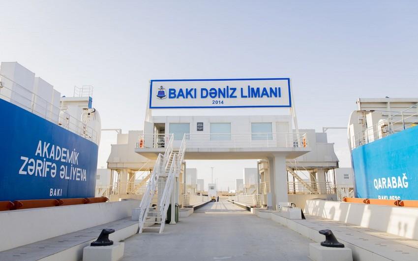 Бакинский порт объявил тендер