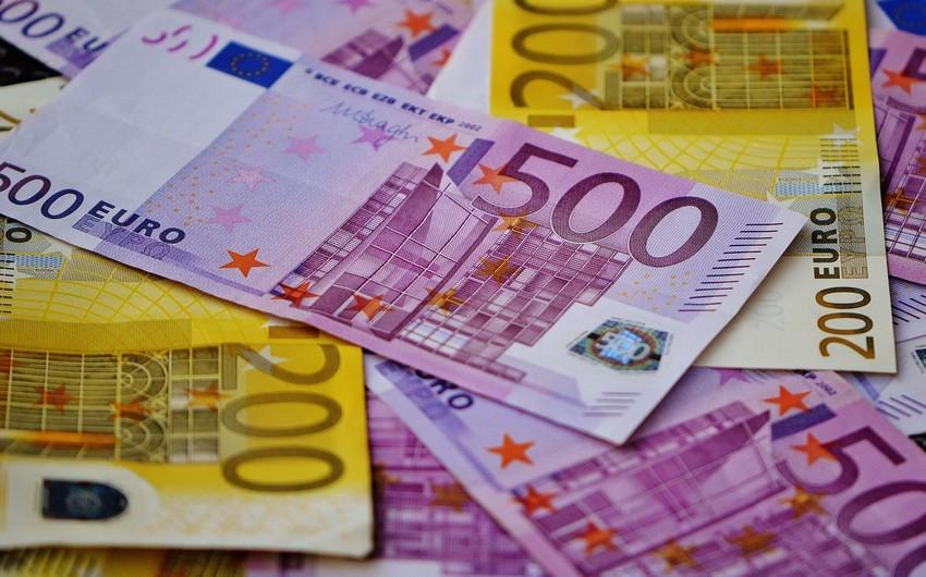 Курсы валют Центрального банка Азербайджана (20.07.2020)