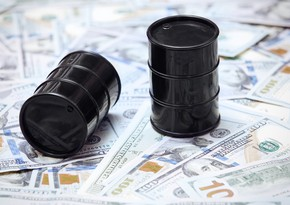 Azerbaijani oil price drops
