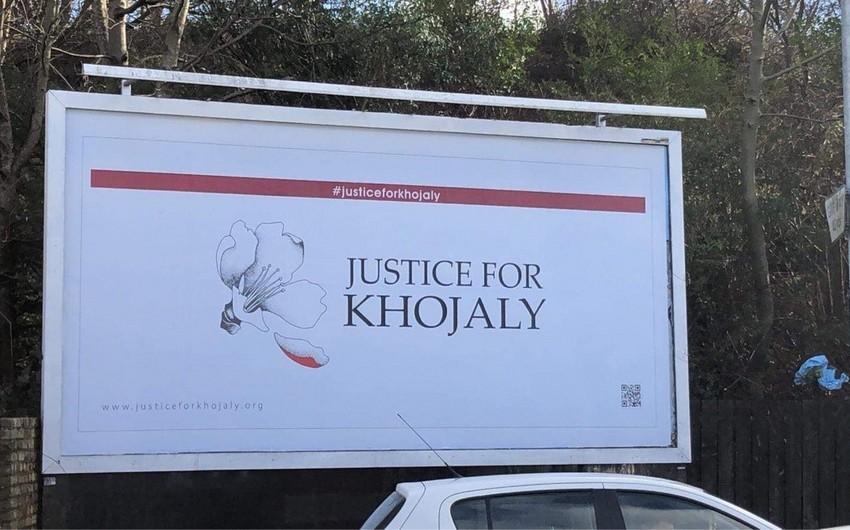 В Глазго установили баннеры Справедливость к Ходжалы!
