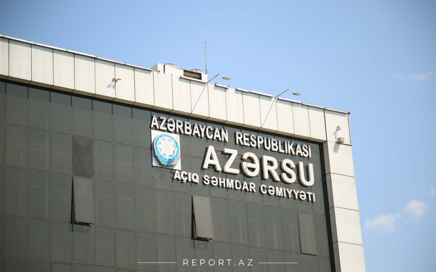 """""""Azərsu"""" 1,6 milyon manatlıq tenderə yekun vurub"""