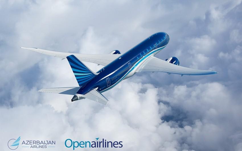 AZAL: Пассажиры смогут сдать билеты без штрафа из-за ситуации в Китае