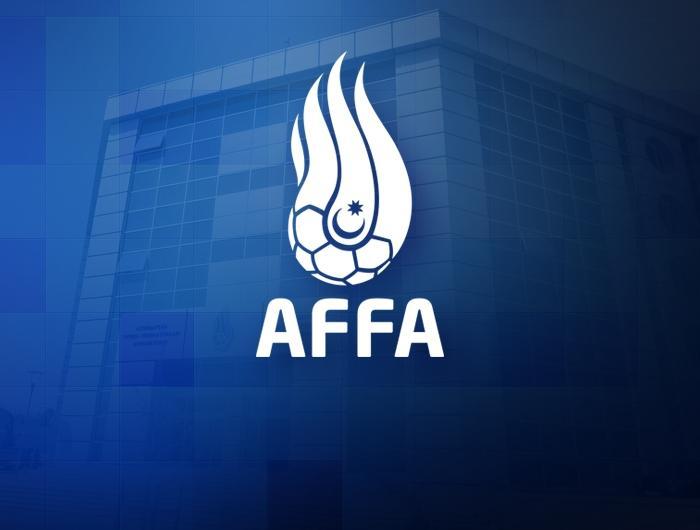 Названа дата заседания Лицензионной комиссии АФФА