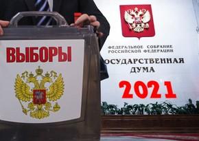 В России завершились выборы в Госдуму РФ