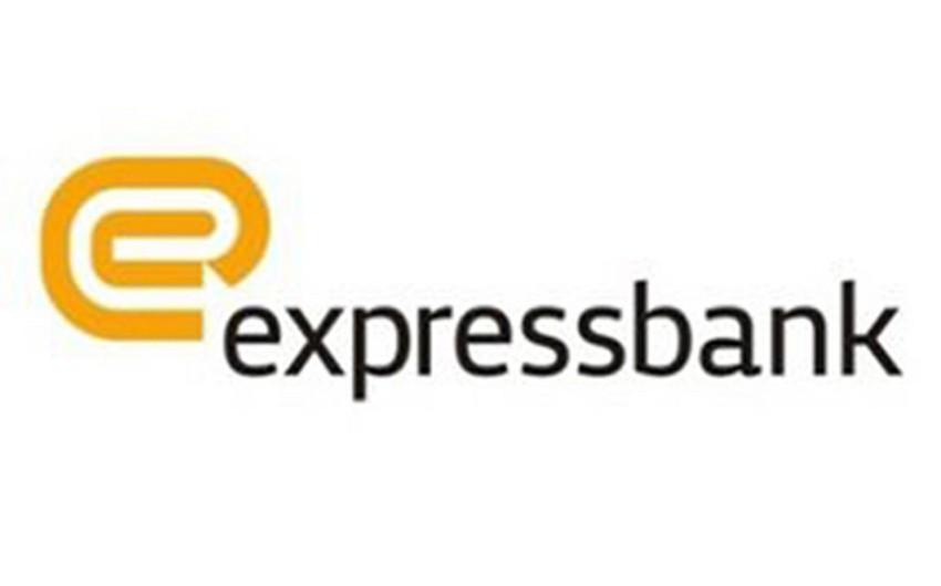 """""""Expressbank""""ın öhdəlikləri illik 17% artıb"""