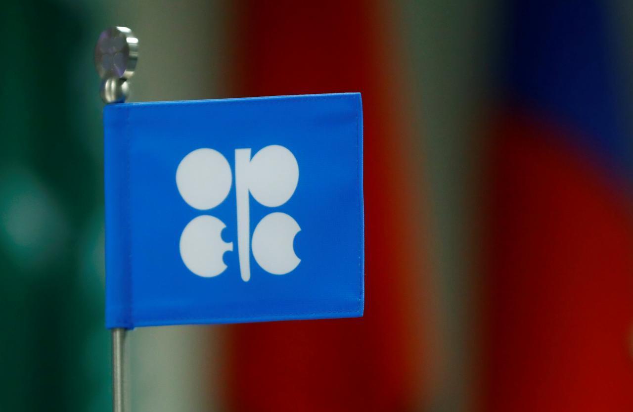 Monitorinq Komitəsi OPEC+ sazişinin  9 ay müddətinə uzaldılmasını dəstəkləyib